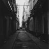 Cadiz Alleyway